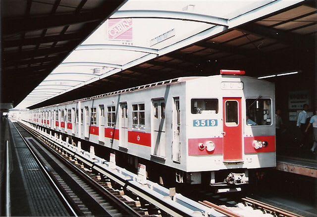 【鉄道写真・撮り歩る記】