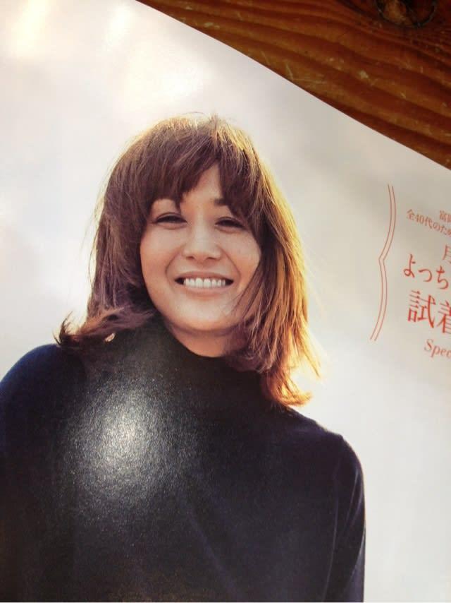 富岡佳子の画像 p1_23