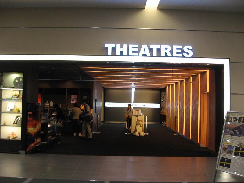 映画館入口 中に入ると'九つ'の入口があります、目的の映画上映入口に行き...  フルムーン日記