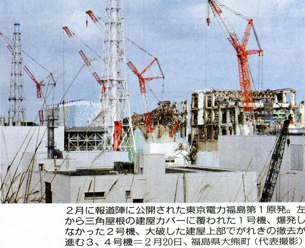 福島原発事故1年 レベル7 収束遠い現状 - きんちゃんのぷらっとドライブ&写真撮影