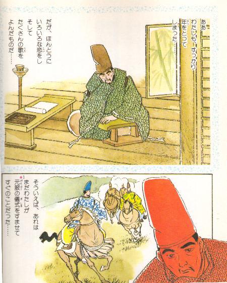 伊勢物語『つひにゆく道』(昔、男わづらひて、心 …