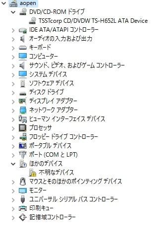 質問!ITmedia - HL-DT-ST DVDRAM GH24NS50 の …