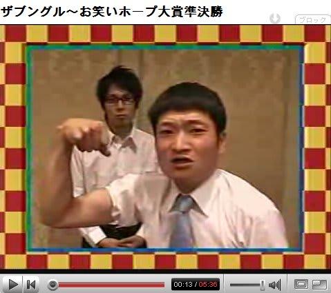 ザブングル「お笑いホープ大賞準決勝」
