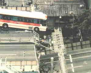 阪神大震災という大きな震災は起きたことは、記憶にあると思います。 この震... 阪神大震災の危険