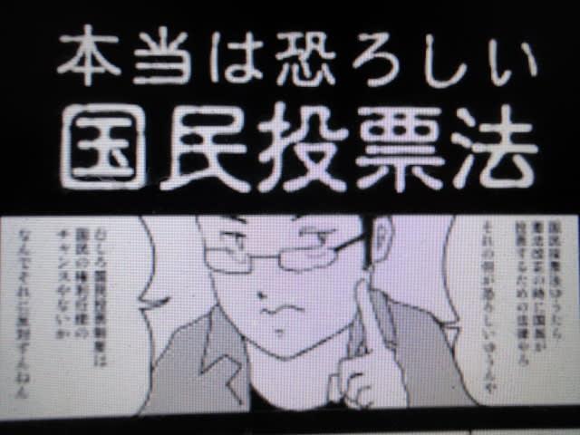 全権 (ぜんけん) - Japanese-Eng...