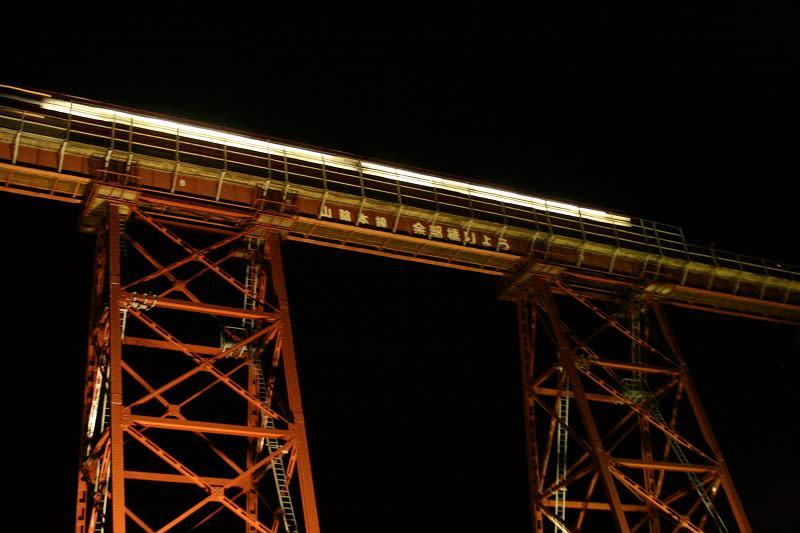 餘部鉄橋ライトアップ