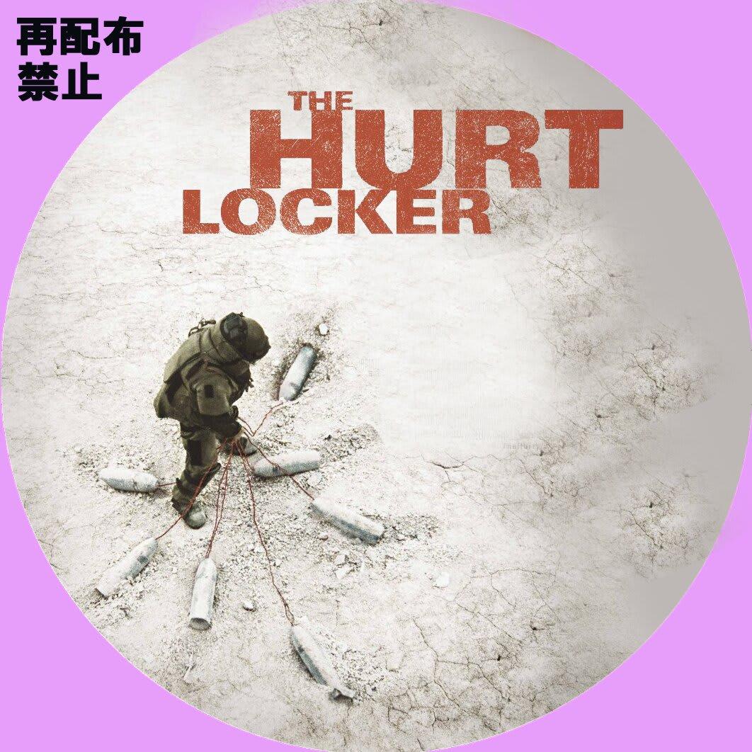 ハート・ロッカー - 自作DVD ...