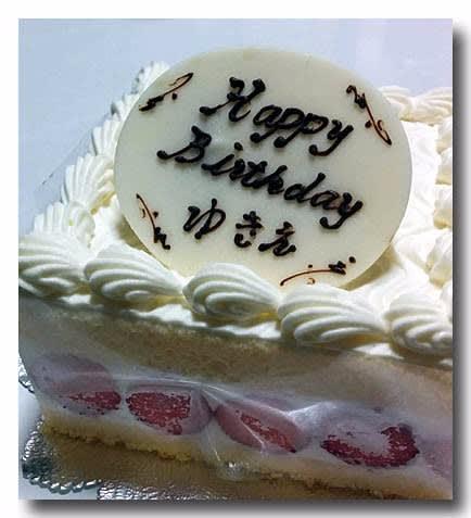 ケーキ・・・・