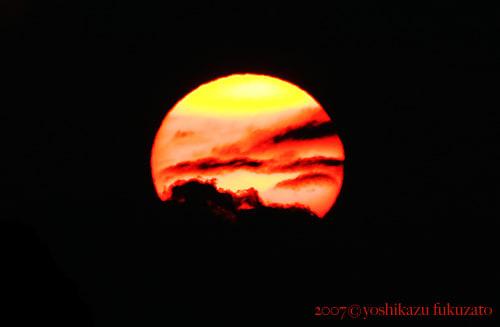 太陽があり海があり緑がある限り私たちは生きて行ける命ある限り生きよう命... PhotoTher
