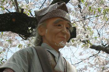 デスクトップさんが絵本で記憶した「花咲か爺さん」は、優しそうで満面に笑... 「花咲か爺さん」が