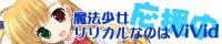 藤真拓哉先生の公式サイトへはこちらから