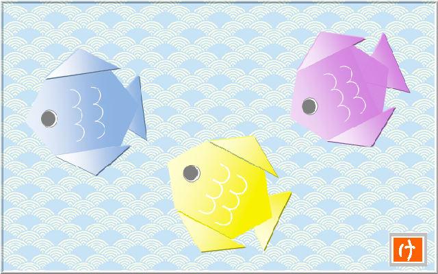 ハート 折り紙 折り紙海の生き物折り方 : blog.goo.ne.jp