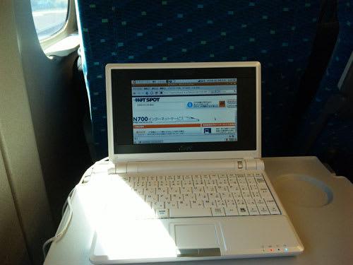 新幹線車内インターネットに接続したEeePC
