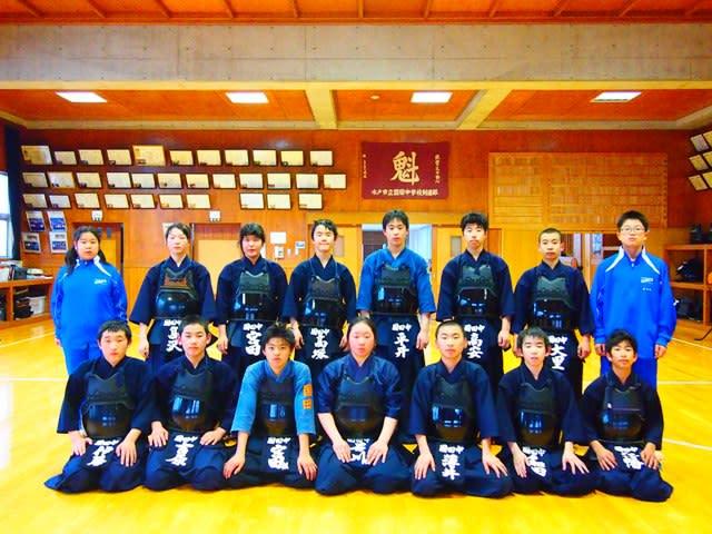 剣道部 - 国田小中学校のブログ...