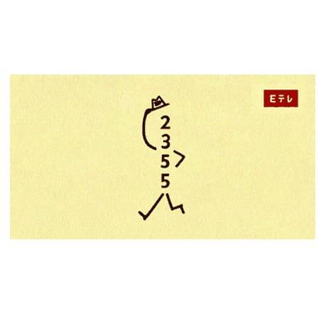 2355( にさんごご) きょうの終わりにほっとひといき。『2355』 ...  華道家 余田紫