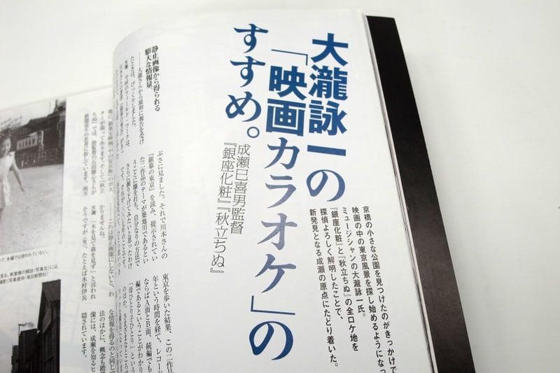 大瀧詠一の画像 p1_40