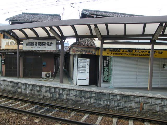 嵐電 太秦広隆寺駅