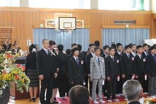 「その他」のブログ記事一覧-阿久比中学校 日々の歩み