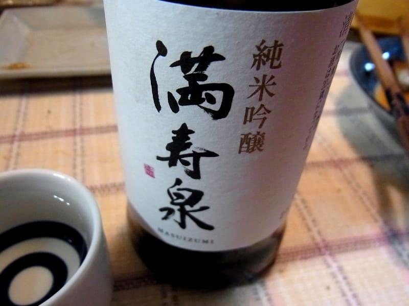 富山の銘酒「満寿泉」