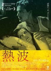2013年11月 - 映画が中心のブロ...