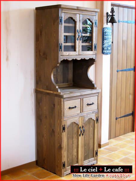 カントリー家具 食器棚・カップボード
