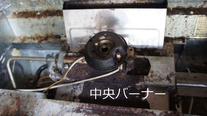 20130318_stove10