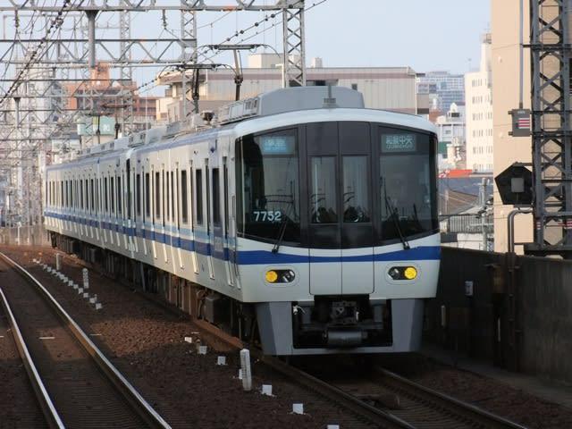 大阪1泊旅行 その5「南海電鉄列...