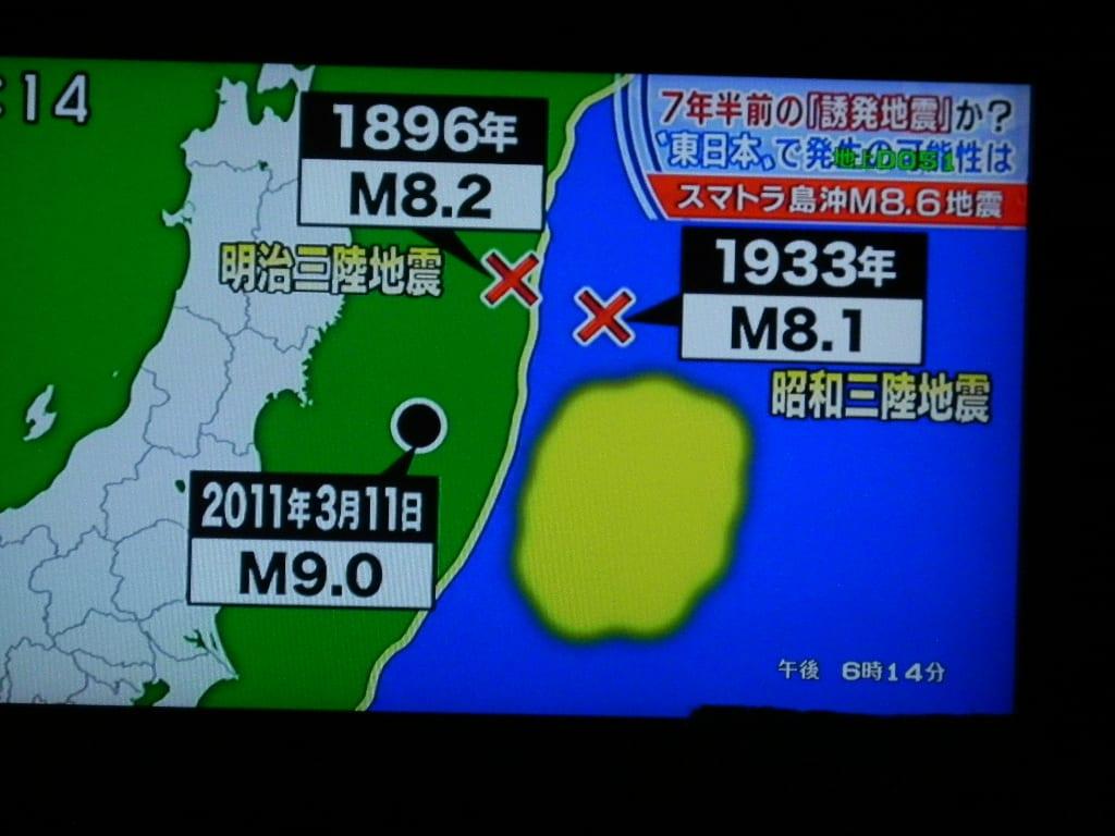 4/13 こういうペアの地震をアウターライズ地震と呼ぶらしい - ab Cuore