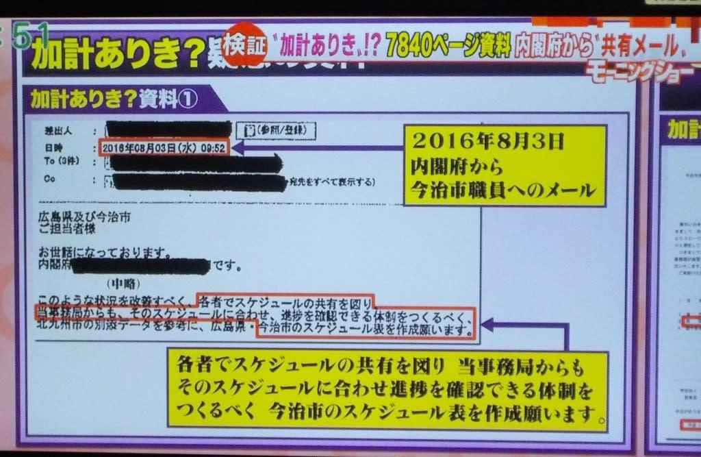 http://blogimg.goo.ne.jp/user_image/08/8a/190a51d9e5096e880ea2e23ef10c7659.jpg