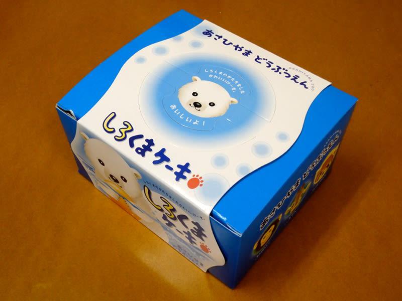 01月30日 しろくまケーキパッケージ