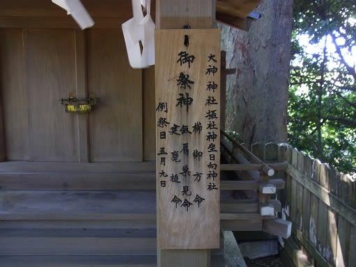 唐崎神社(滋賀県彦根市日夏 ...