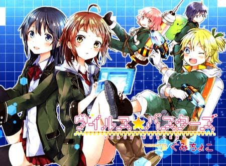 Manga_time_kr_carat_2014_07_p107