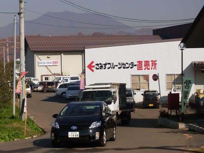 Chokubaijoiriguchikuruma_3