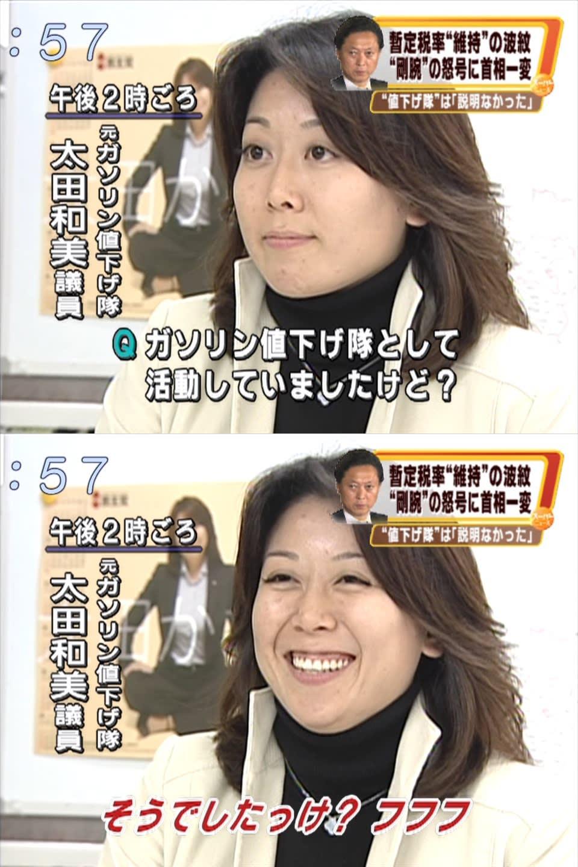 http://blogimg.goo.ne.jp/user_image/08/cc/d5964c42e3eea04ddff9b57169eff823.jpg