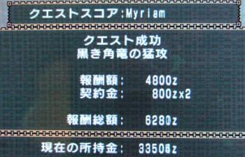 20100330_03