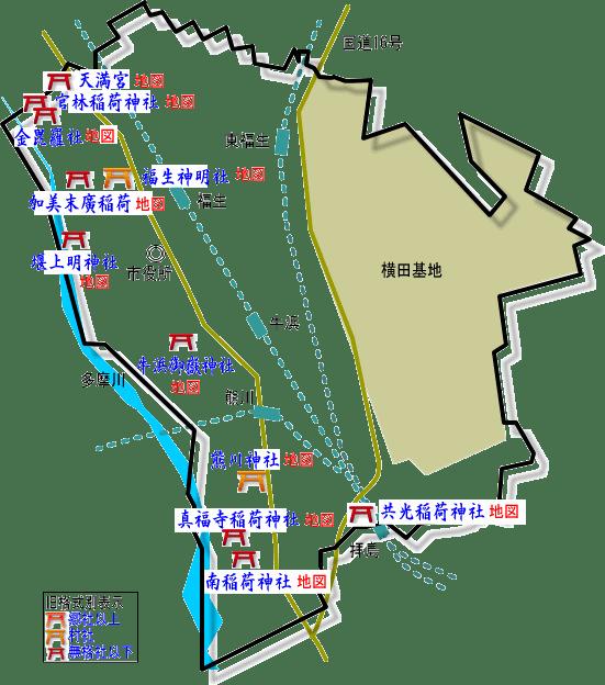 福生市の神社概要 - 多摩の神社準備室