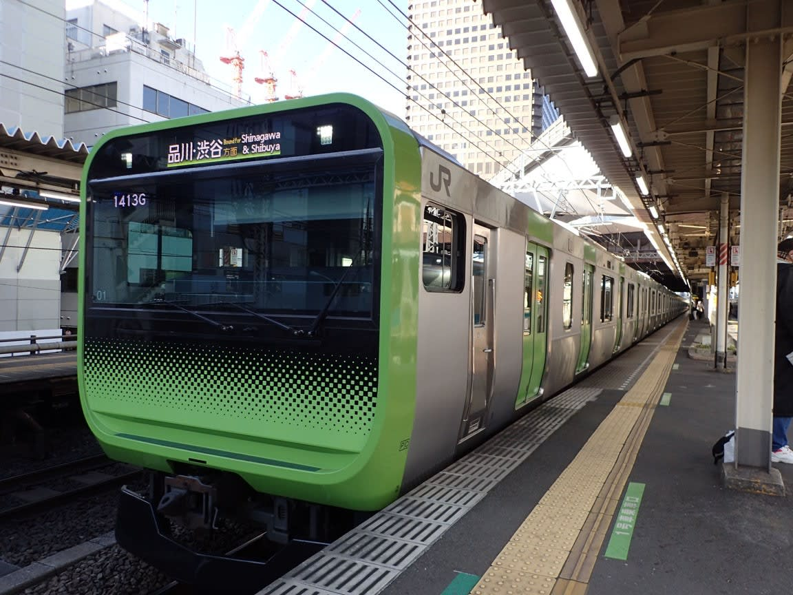 JR東日本・E235系電車~山手線で...