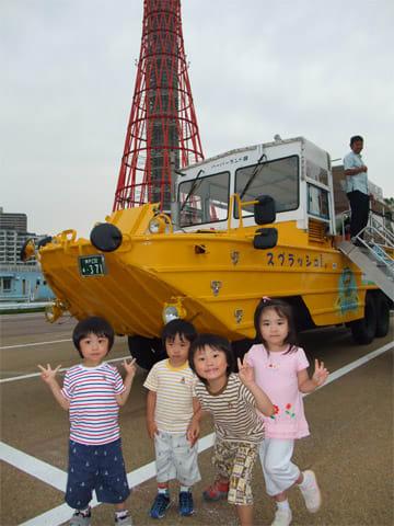 スプラッシュ神戸