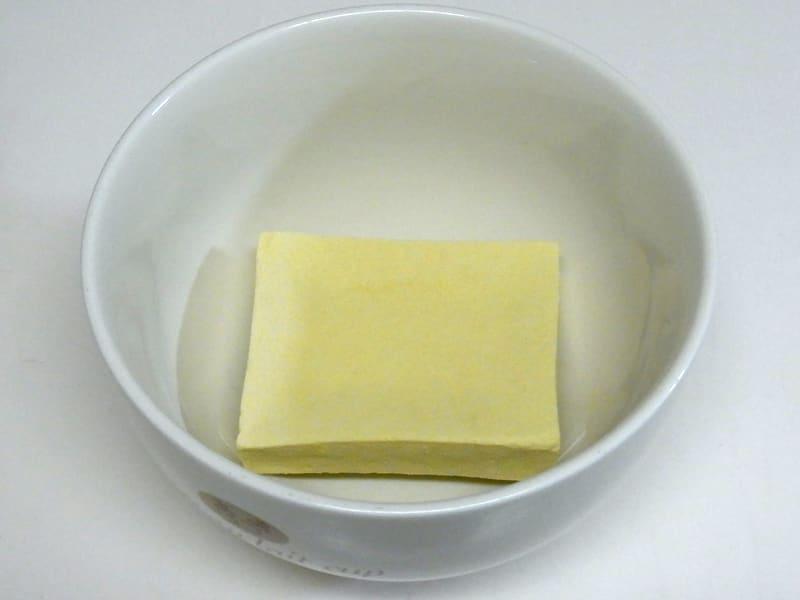 09月30日 高野豆腐