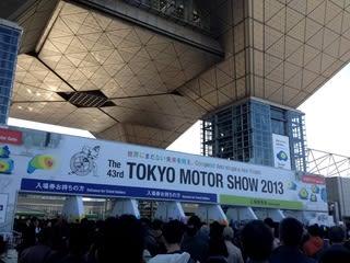 自転車の 東京 自転車 イベント 2013 : 東京モーターショー 2013 見学 ...