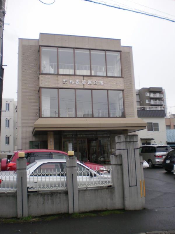 坂本直行の画像 p1_39