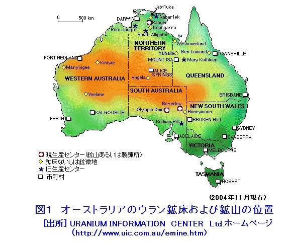 オーストラリア・ウラン鉱山で放射性汚染水大量流出。関電、九電、四電、伊藤忠商事の出資の日本企業 - ブログ「風の谷」  再エネは原発体制を補完する新利権構造
