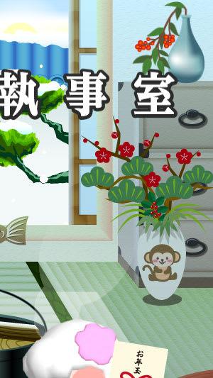 可愛らしいサルが描かれた花瓶