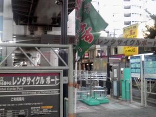三軒茶屋~貸し自転車【3日 ...
