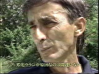 広島ホームテレビ平成17年8月6日放送「テレメンタリー2005「埋もれた警鐘」〜旧ユーゴ劣化ウラン弾被災地をゆく〜」ガンで死亡した被爆者の遺族。