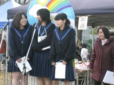高知南高等学校制服画像