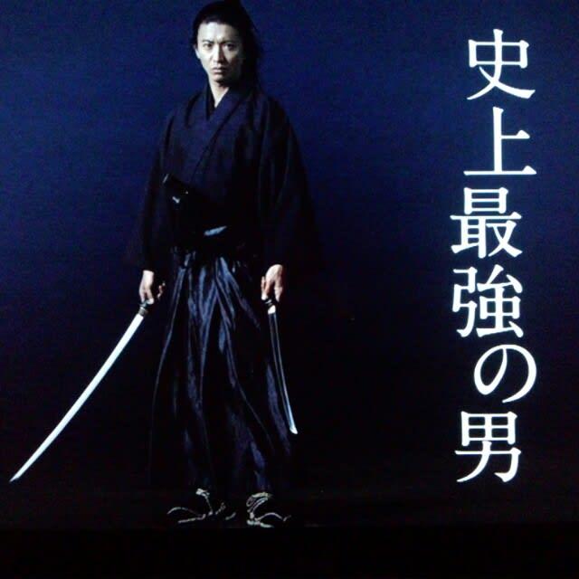 宮本武蔵の画像 p1_19