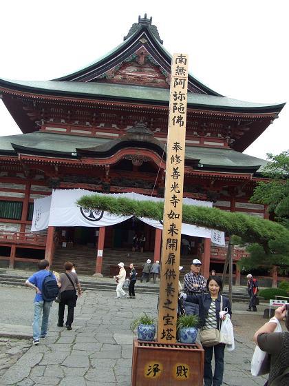2009_05200426