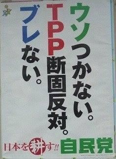 No_tpp_jimin