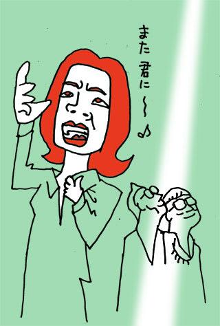 <br> 坂本冬美さん、ビリーバンバンの似顔絵